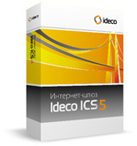 IDECO ICS WITH KASPERSKY LABS TECHNOLOGY STANDART EDITION