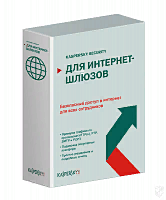 Заказать    Kaspersky Security для интернет-шлюзов. Цена - 421 р.