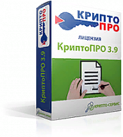 Лицензия СКЗИ КриптоПро CSP 3.9 под Windows (бессрочная)